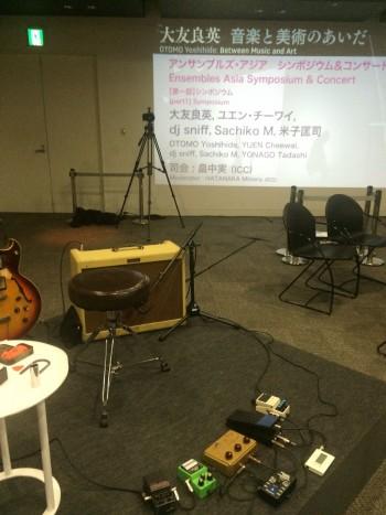 Ensembles Asia Sympo at ICC
