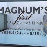 MAGNUM'S first @ ヒルサイドフォーラム