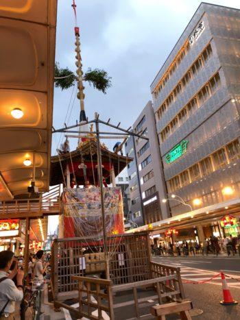 Kyoto 2019