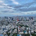 I love Tokyo.