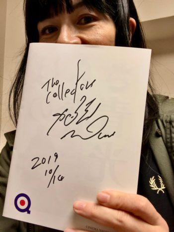 加藤ひさし氏サイン