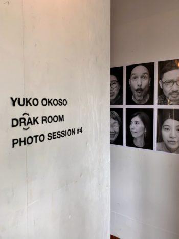 Yuko Okoso