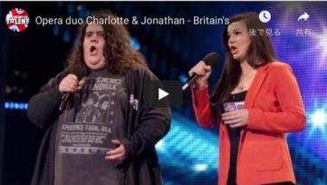 Jonathan and Charlotte