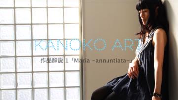 Kanoko YouTube Top image