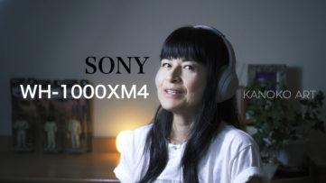 Kanoko Art YouTube SONY WH-1000XM4