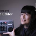 DaVinci Resolve Speed Editor M1 Mac mini & DaVinci 17で解説!