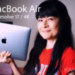 M1 Macbook Air 使用レビュー