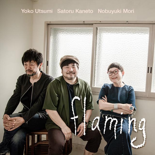 flaming image
