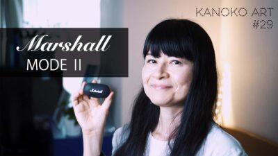 marshall mode2 youtube image